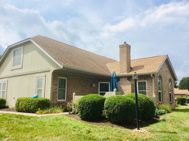 2292 Willowside Lane, Grove City, OH 43123 (MLS #220029627) :: Exp Realty