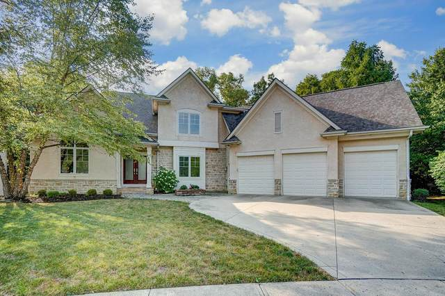7778 Lanham Court, Dublin, OH 43016 (MLS #220029715) :: Berkshire Hathaway HomeServices Crager Tobin Real Estate