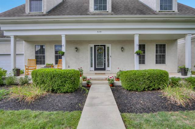 5491 Grasmere Abbey Lane, Columbus, OH 43230 (MLS #220030043) :: Berkshire Hathaway HomeServices Crager Tobin Real Estate