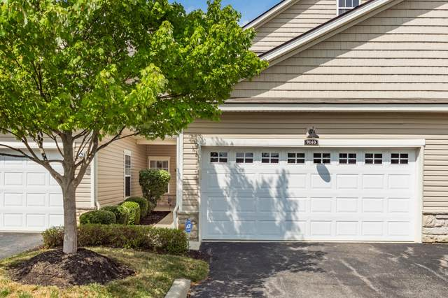 9140 Scenic View Circle, Columbus, OH 43240 (MLS #220030351) :: Core Ohio Realty Advisors