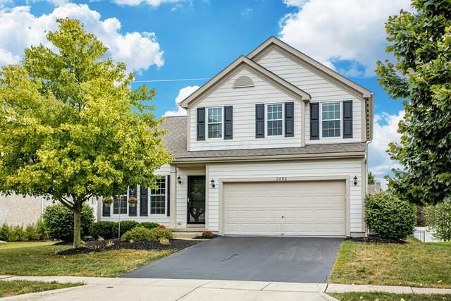 3082 Gilridge Drive, Hilliard, OH 43026 (MLS #220030596) :: Susanne Casey & Associates