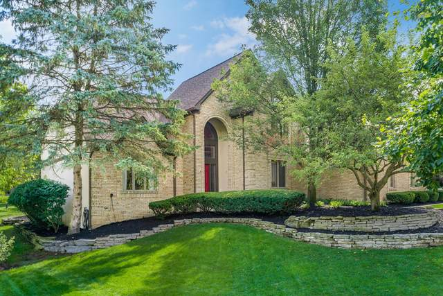 8550 Stonechat Loop, Dublin, OH 43017 (MLS #220030712) :: Keller Williams Excel
