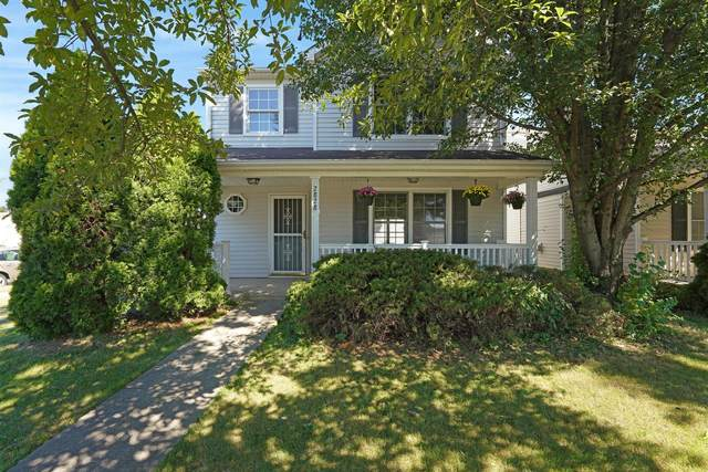 2828 Proclamation Way, Columbus, OH 43207 (MLS #220031120) :: The Jeff and Neal Team | Nth Degree Realty