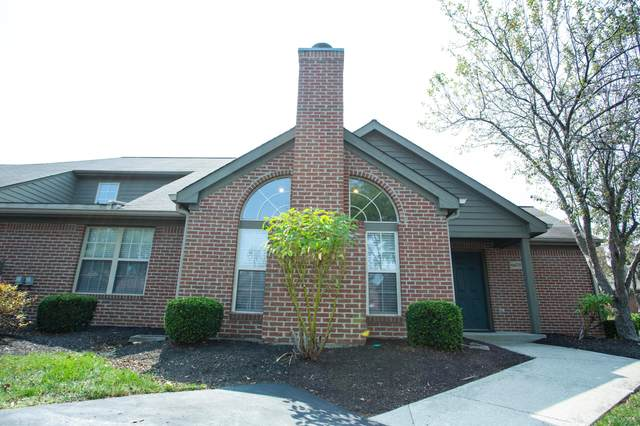 6609 Heatherstone Circle, Dublin, OH 43017 (MLS #220031498) :: MORE Ohio
