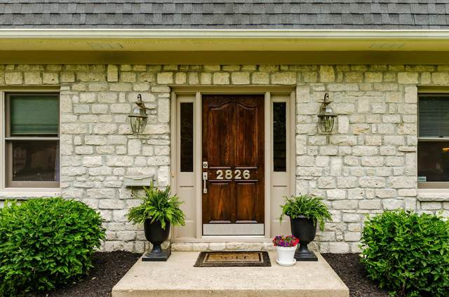 2826 Folkstone Road, Upper Arlington, OH 43220 (MLS #220031649) :: RE/MAX ONE