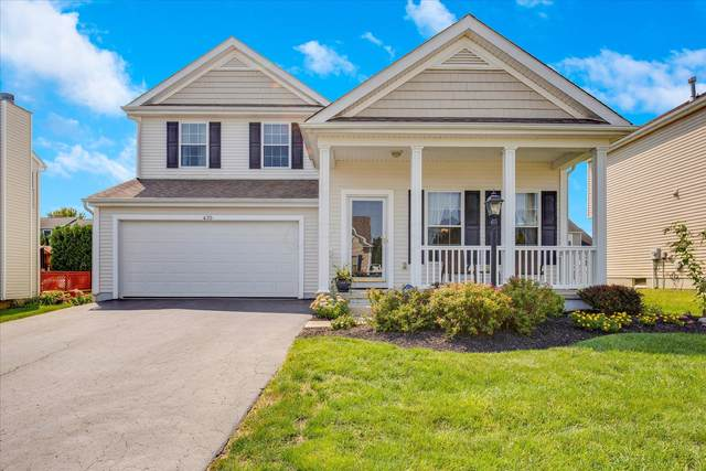 470 Yale Circle, Pickerington, OH 43147 (MLS #220031671) :: The Jeff and Neal Team | Nth Degree Realty
