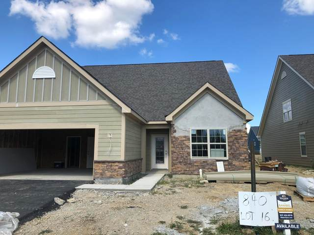 840 Summerlin Lane, Marysville, OH 43040 (MLS #220032004) :: The Clark Group @ ERA Real Solutions Realty