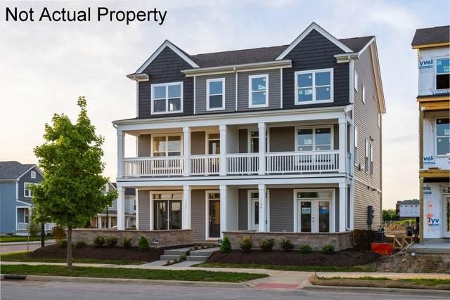1249 Cromartie Lane, Columbus, OH 43201 (MLS #220032377) :: Angel Oak Group