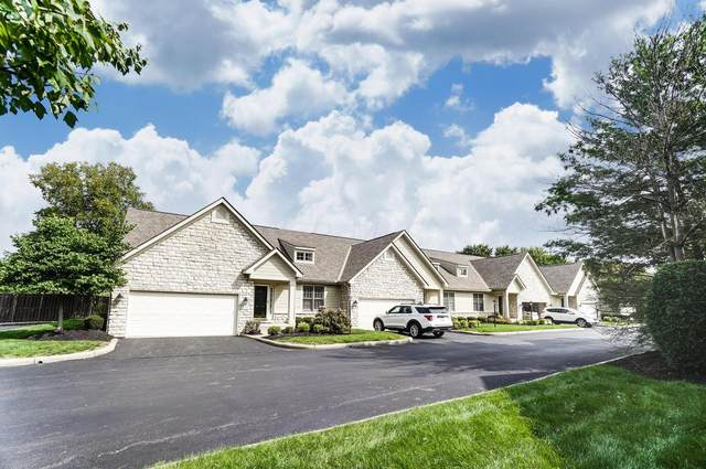 7871 Linksview Circle, Westerville, OH 43082 (MLS #220032592) :: The Jeff and Neal Team | Nth Degree Realty