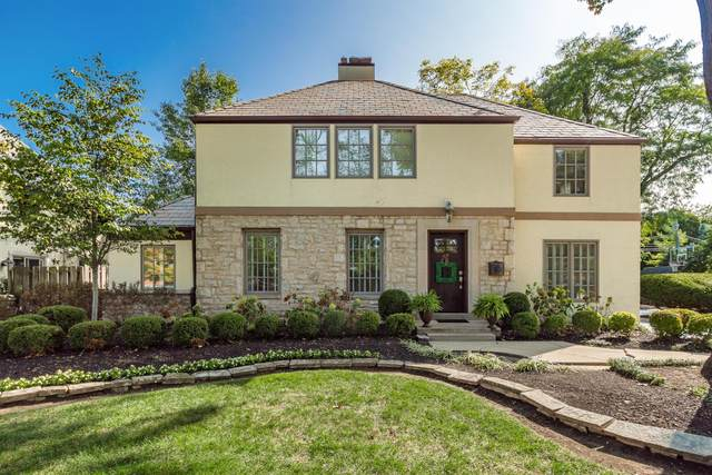 1751 Barrington Road, Columbus, OH 43221 (MLS #220033254) :: Shannon Grimm & Partners Team