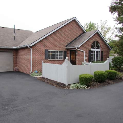 2587 Roberts Court, Hilliard, OH 43026 (MLS #220033626) :: RE/MAX ONE