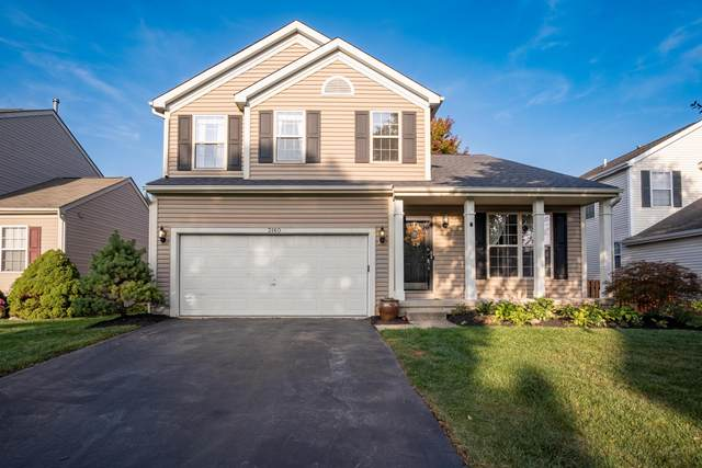 3160 Terra Drive, Columbus, OH 43228 (MLS #220033936) :: Core Ohio Realty Advisors