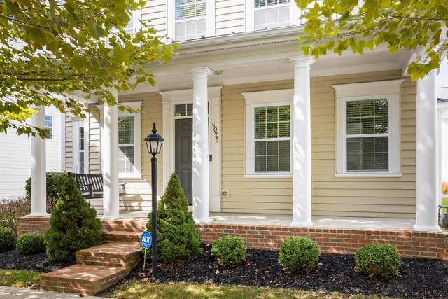 5025 Blackstone Edge Drive, New Albany, OH 43054 (MLS #220034614) :: ERA Real Solutions Realty