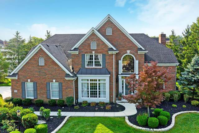 5720 Medallion Drive E, Westerville, OH 43082 (MLS #220034647) :: Berkshire Hathaway HomeServices Crager Tobin Real Estate