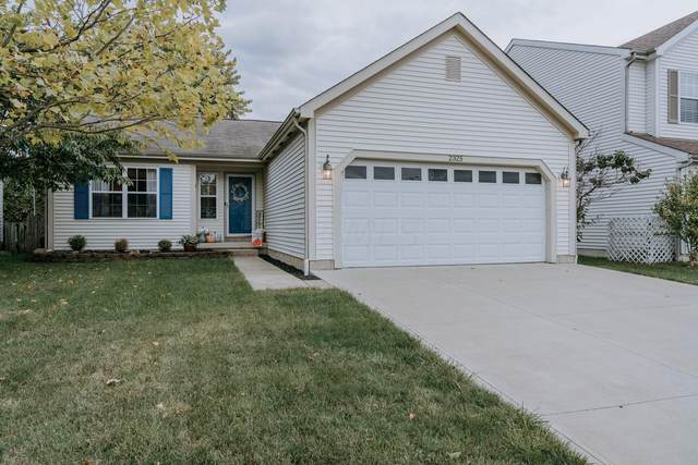 2325 Brisum Way, Hilliard, OH 43026 (MLS #220034695) :: CARLETON REALTY