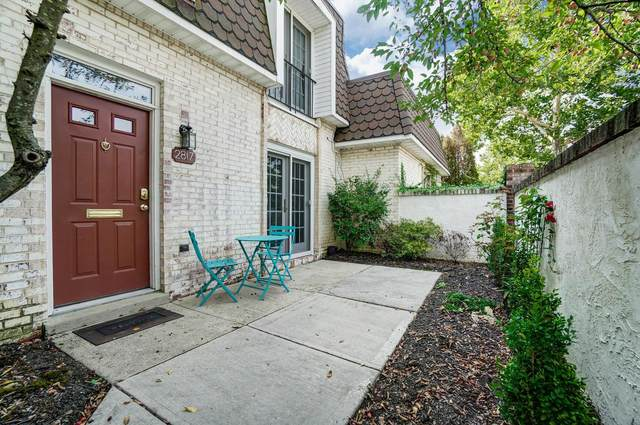 2817 Chateau Circle S #39, Upper Arlington, OH 43221 (MLS #220034722) :: CARLETON REALTY