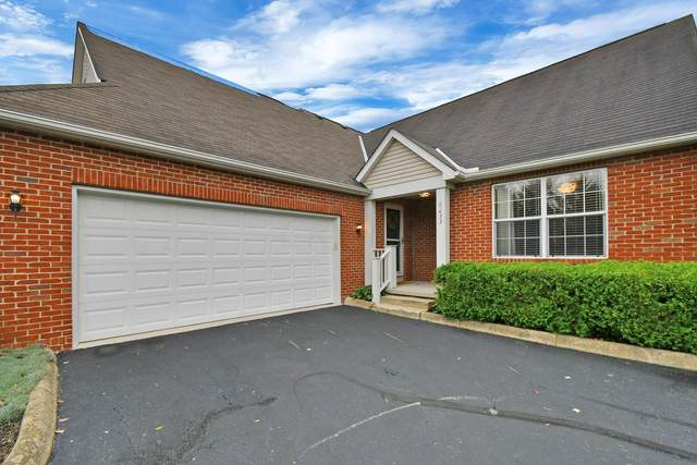 6233 Fairway Lane, Canal Winchester, OH 43110 (MLS #220035291) :: The Holden Agency
