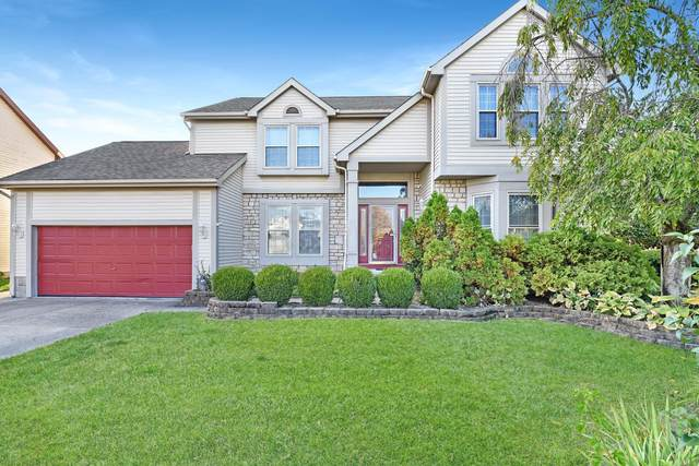 2575 Punderson Drive, Hilliard, OH 43026 (MLS #220035405) :: CARLETON REALTY