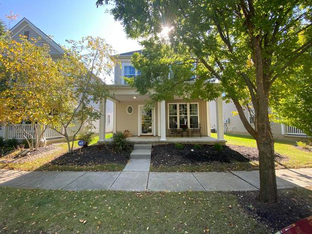 4618 Grand Strand Drive, Grove City, OH 43123 (MLS #220035426) :: Signature Real Estate
