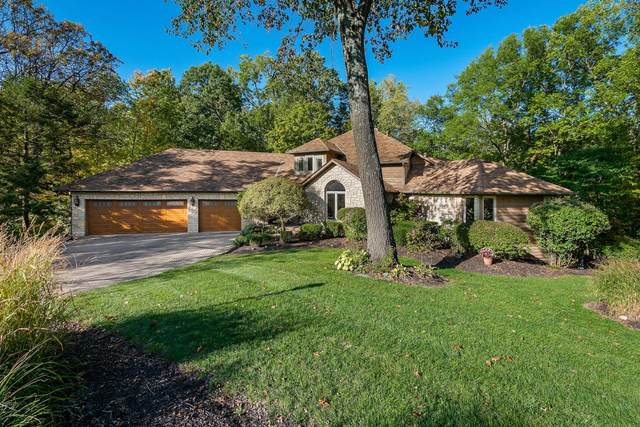 7877 Maple Grove Drive, Lewis Center, OH 43035 (MLS #220035669) :: 3 Degrees Realty