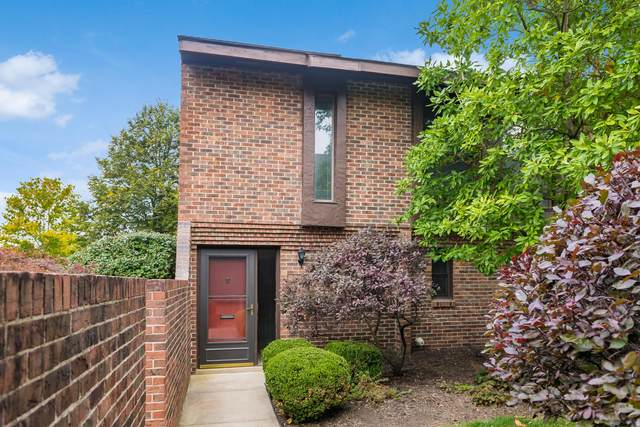 2801 Downing Way #46, Upper Arlington, OH 43221 (MLS #220036096) :: The Jeff and Neal Team | Nth Degree Realty