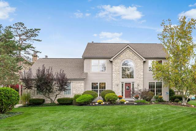 7791 Windwood Drive, Dublin, OH 43017 (MLS #220036097) :: Dublin Realty Group