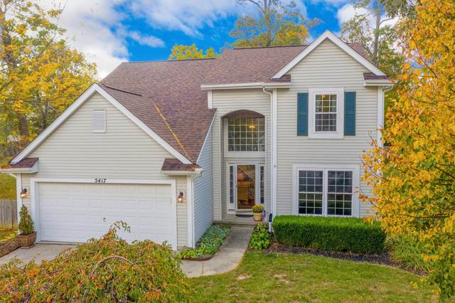 5417 Blue Bell Court, Grove City, OH 43123 (MLS #220036123) :: RE/MAX ONE