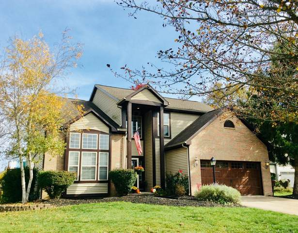 582 Montmorency Drive E, Pickerington, OH 43147 (MLS #220036289) :: MORE Ohio