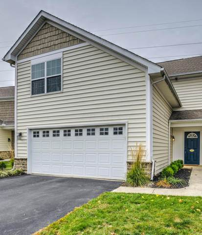 5075 Dinard Way 5075A, Columbus, OH 43221 (MLS #220036325) :: Berkshire Hathaway HomeServices Crager Tobin Real Estate