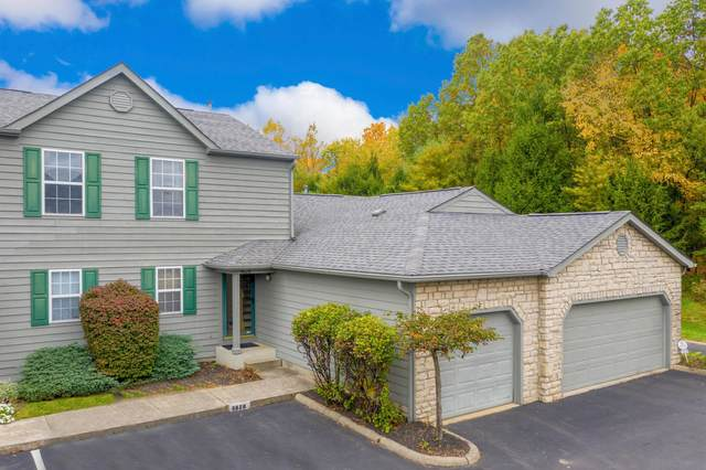 5628 Blendonridge Drive 90D, Columbus, OH 43230 (MLS #220036362) :: MORE Ohio
