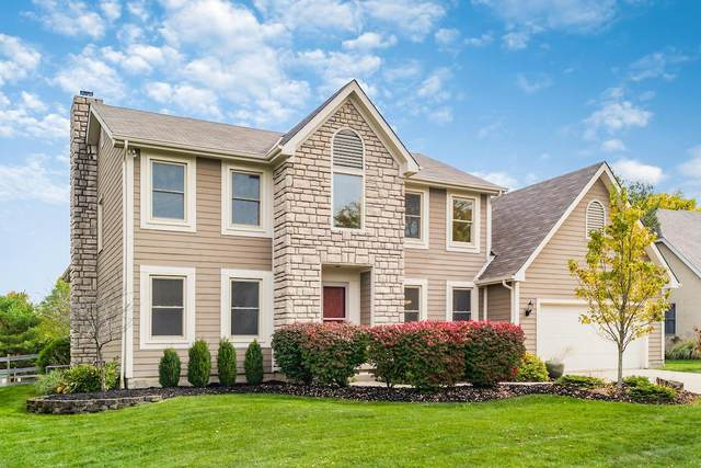 5701 Beechmont Drive, Lewis Center, OH 43035 (MLS #220036434) :: Berkshire Hathaway HomeServices Crager Tobin Real Estate