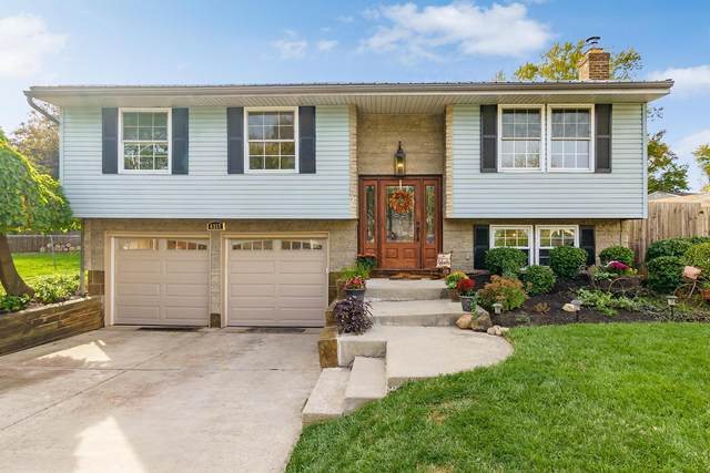 6357 Showy Court, Westerville, OH 43081 (MLS #220036655) :: RE/MAX ONE