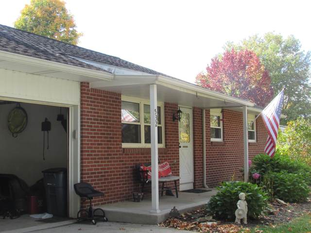 532 Shanahan Road, Lewis Center, OH 43035 (MLS #220036922) :: MORE Ohio
