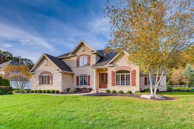 536 Riverbend Avenue, Powell, OH 43065 (MLS #220037011) :: Berkshire Hathaway HomeServices Crager Tobin Real Estate