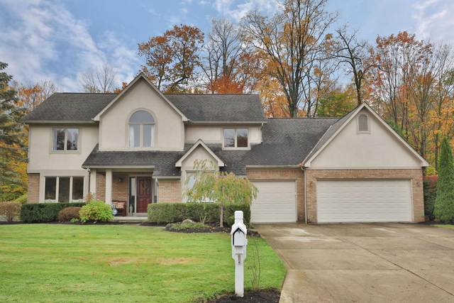 6371 Lake Trail Drive, Westerville, OH 43082 (MLS #220037308) :: MORE Ohio