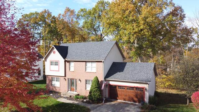 7138 Cypress Drive, Westerville, OH 43082 (MLS #220037857) :: MORE Ohio