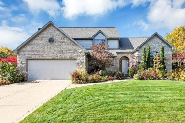 1062 Fishermans Drive, Westerville, OH 43082 (MLS #220037972) :: MORE Ohio