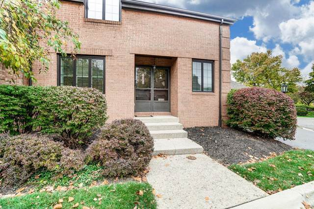 1350 La Rochelle Drive, Upper Arlington, OH 43221 (MLS #220038124) :: MORE Ohio