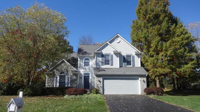 2090 Coldharbor Court, Lewis Center, OH 43035 (MLS #220038202) :: HergGroup Central Ohio