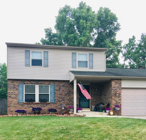 1847 Seabright Court, Powell, OH 43065 (MLS #220038211) :: CARLETON REALTY