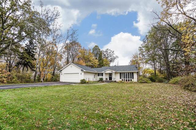 5739 Warner Road, Westerville, OH 43081 (MLS #220038359) :: HergGroup Central Ohio
