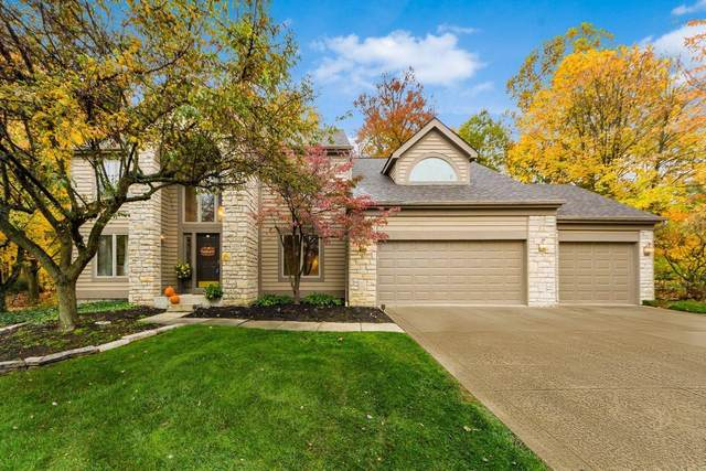 6293 Oak Ridge Place, Westerville, OH 43082 (MLS #220038418) :: Berkshire Hathaway HomeServices Crager Tobin Real Estate