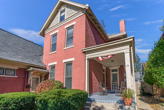 70 W 1st Avenue, Columbus, OH 43201 (MLS #220038913) :: CARLETON REALTY