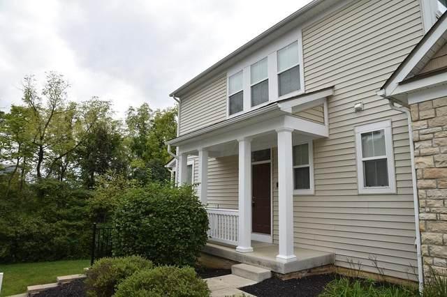 413 Westgreen Lane, Westerville, OH 43082 (MLS #220039593) :: MORE Ohio