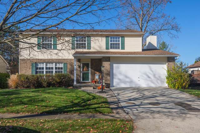 7493 Gardenview Place, Dublin, OH 43016 (MLS #220039732) :: Berkshire Hathaway HomeServices Crager Tobin Real Estate