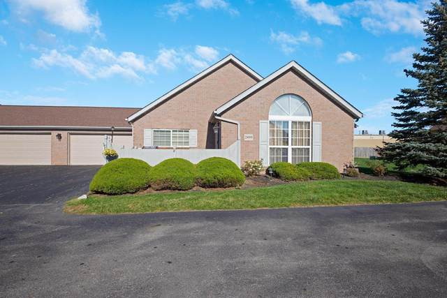 2499 Meadow Glade Drive, Hilliard, OH 43026 (MLS #220040512) :: CARLETON REALTY