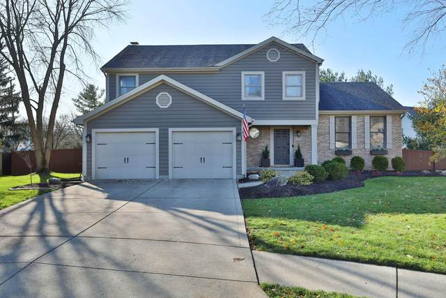 255 Baldwin Court, Westerville, OH 43082 (MLS #220040626) :: CARLETON REALTY