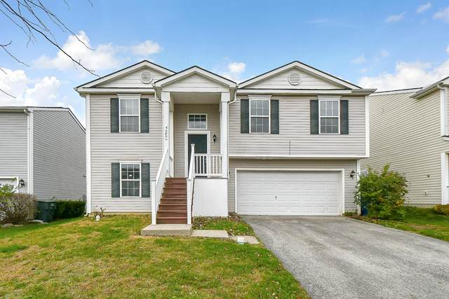4689 Galecrest Drive, Columbus, OH 43207 (MLS #220040794) :: Berkshire Hathaway HomeServices Crager Tobin Real Estate
