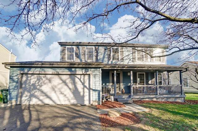 2926 Badger Drive, Hilliard, OH 43026 (MLS #220040845) :: RE/MAX ONE