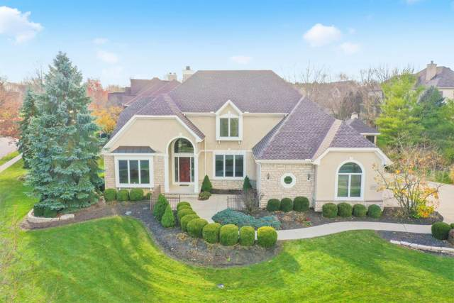 8999 Tartan Fields Drive, Dublin, OH 43017 (MLS #220040947) :: Shannon Grimm & Partners Team